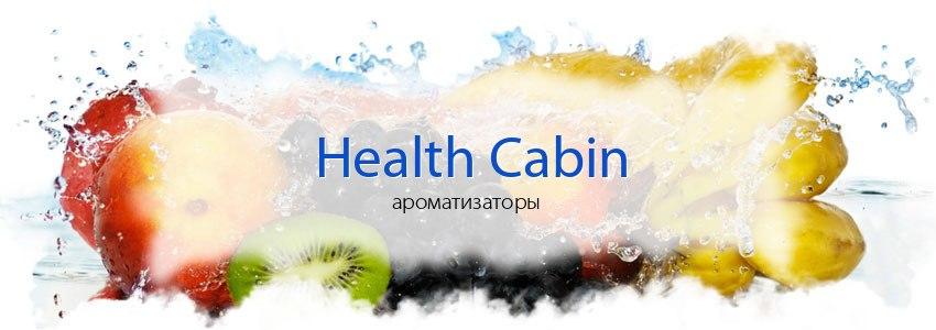 ароматизатор healthcabin tpa